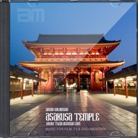 Asakusa Temple by Simon Wilkinson